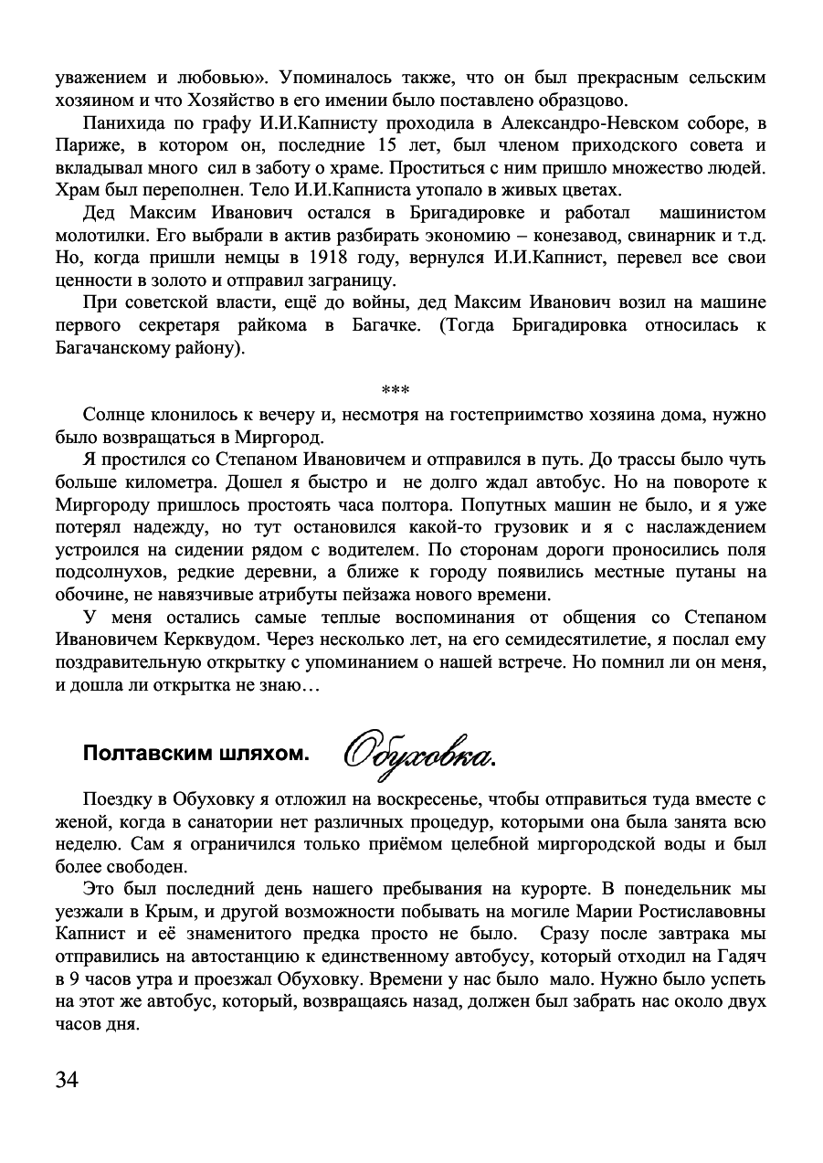 https://img-fotki.yandex.ru/get/226123/199368979.45/0_1f4520_157303df_XXXL.png