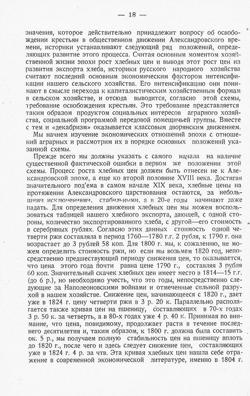 https://img-fotki.yandex.ru/get/226123/199368979.73/0_207caa_9068715c_XXXL.jpg