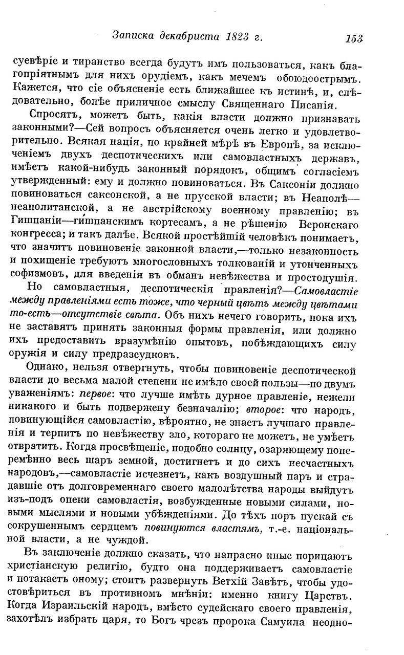 https://img-fotki.yandex.ru/get/226123/199368979.e9/0_22064d_3d152f9d_XXXL.jpg