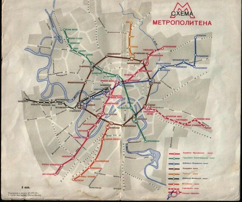 1000_metro.ru-1965map-big4.jpg