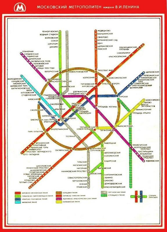 1000_metro.ru-1988map-big5.jpg