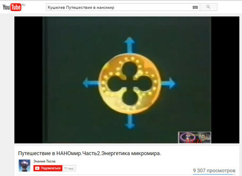 https://img-fotki.yandex.ru/get/226123/223316543.53/0_1ec3c6_9599f51_L.jpg