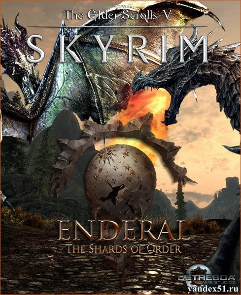 The Elder Scrolls V: Skyrim - Enderal: The Shards of Order (2016) PC | RePack от qoob