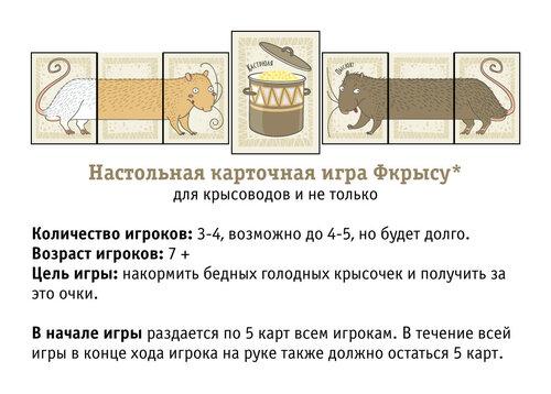 https://img-fotki.yandex.ru/get/226123/26181611.25/0_173741_8512ba4_L.jpg
