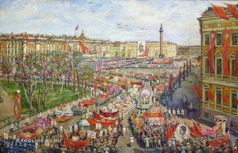 Викулов Василий Иванович (1904-1971) «Демонстрация на площади Урицкого» 1937.
