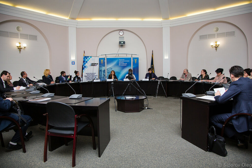 Высший Хозяйственный Суд Республики Беларусь Реферат