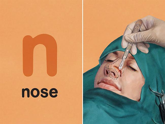 N — nose (нос).