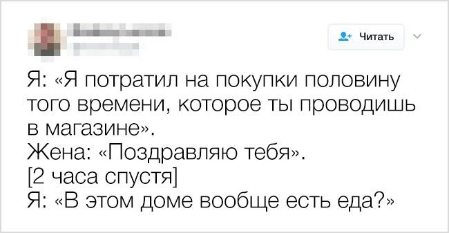 © twitter / moooooog35   8.