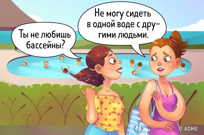 Бассейн— это суп слюдьми. Момент, когда нашего лица коснется таже вода, которая касалась ног незн