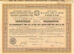 Общество брянского рельсопрокатного и механического завода 1904 год