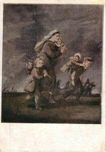 1944. От немцев