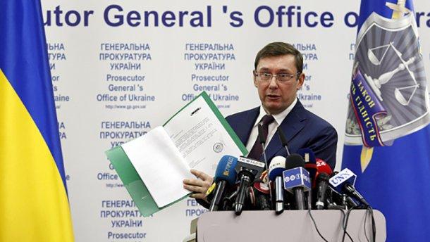 Генпрокуратура сообщила всуд главные документы— Дело против Януковича