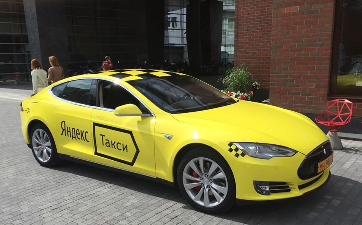 Яндекс.Такси зафиксировал цены повсей Российской Федерации