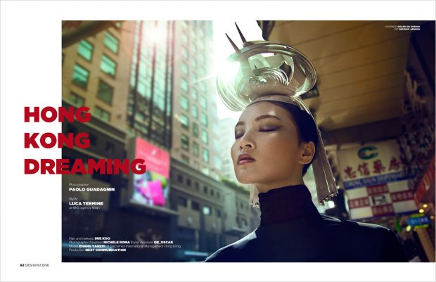 Zhang Yanzhi in Hong Kong Dreaming for Design SCENE Magazine March 2017 Issue (8 pics)