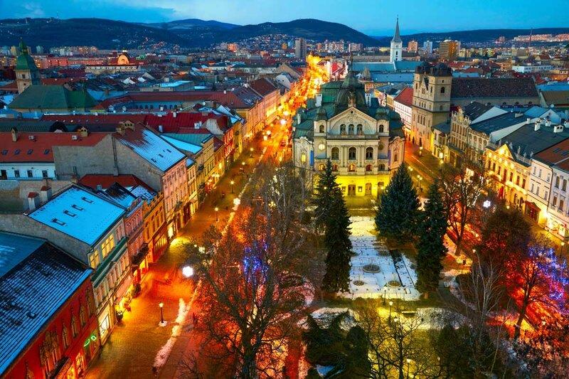 эмиграции в Словакию