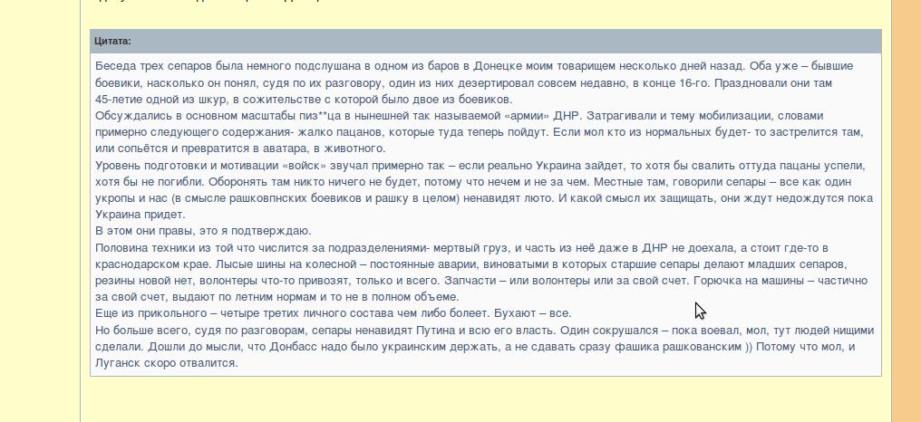 https://img-fotki.yandex.ru/get/226123/380622830.11/0_157f29_187b9f50_orig