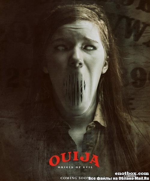 Уиджи. Проклятие доски дьявола / Ouija: Origin of Evil (2016/WEB-DL/WEB-DLRip)