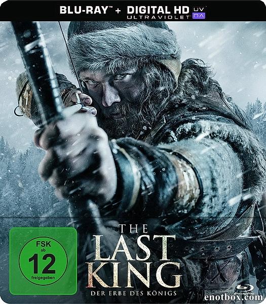 Биркебейнеры / Последний король / Birkebeinerne (2016/BDRip/HDRip)