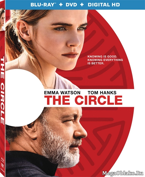 Сфера / The Circle (2017/BDRip/HDRip)