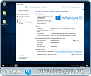 Windows 10 Enterprise LTSB от KottoSOFT v.January