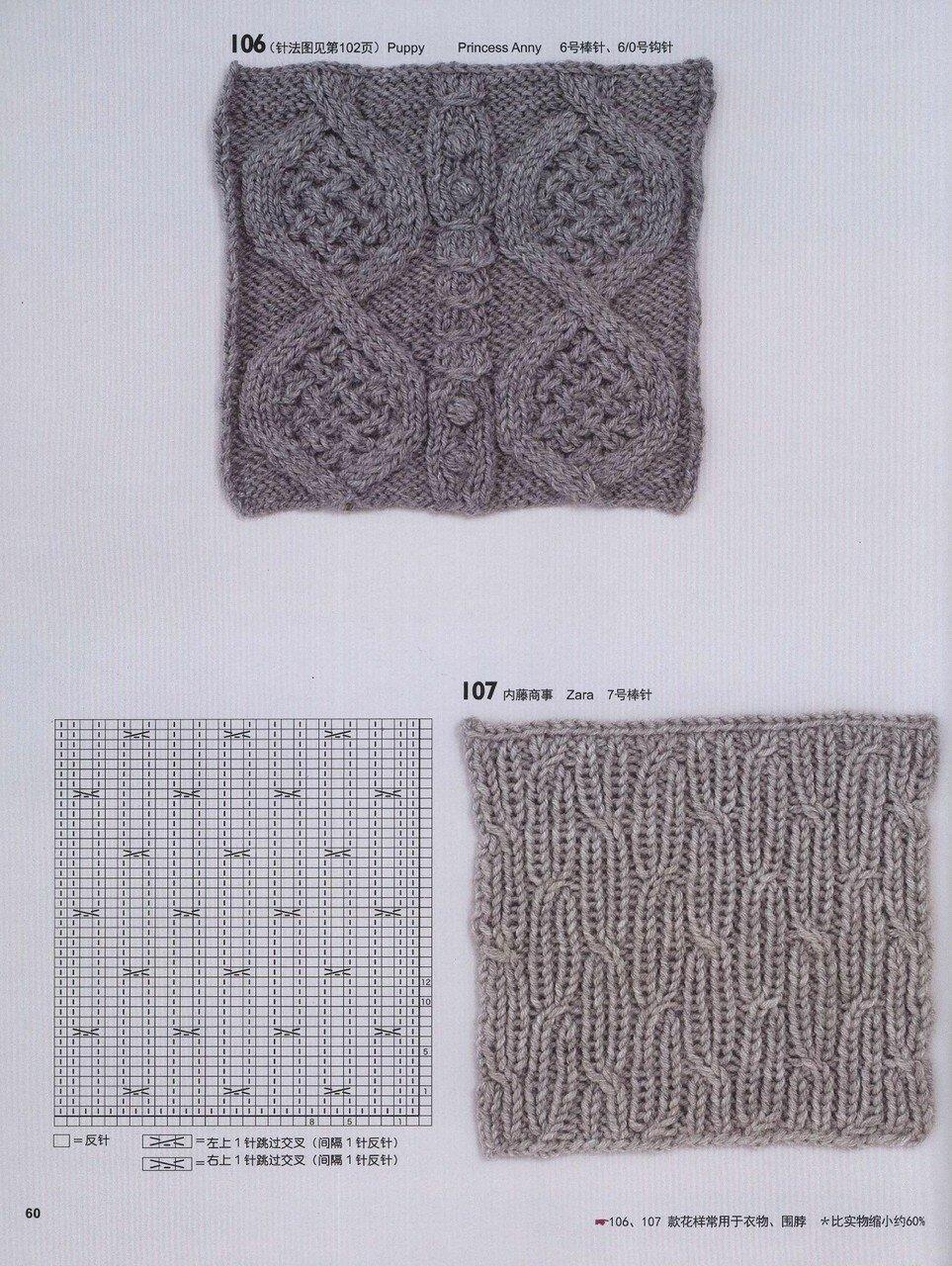 150 Knitting_62.jpg