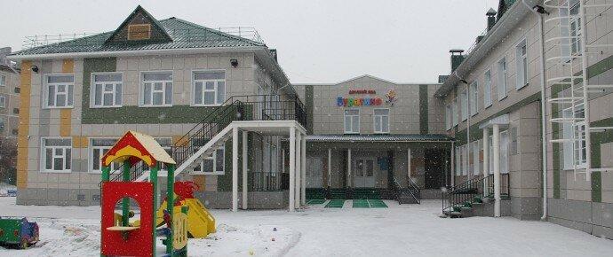 Детский сад Буратино в Бачатском