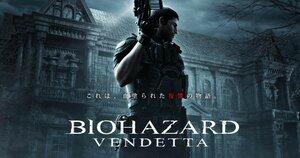 Новый трейлер Resident Evil: Vendetta 0_1a5906_b220713e_M