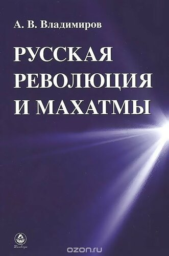 https://img-fotki.yandex.ru/get/226123/48896407.50/0_143670_43286167_L.jpg