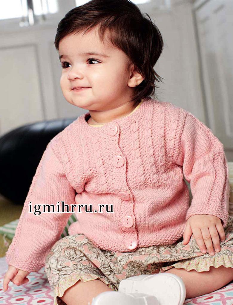 Для малышки 0-16 месяцев. Розовый жакет на пуговицах. Вязание спицами