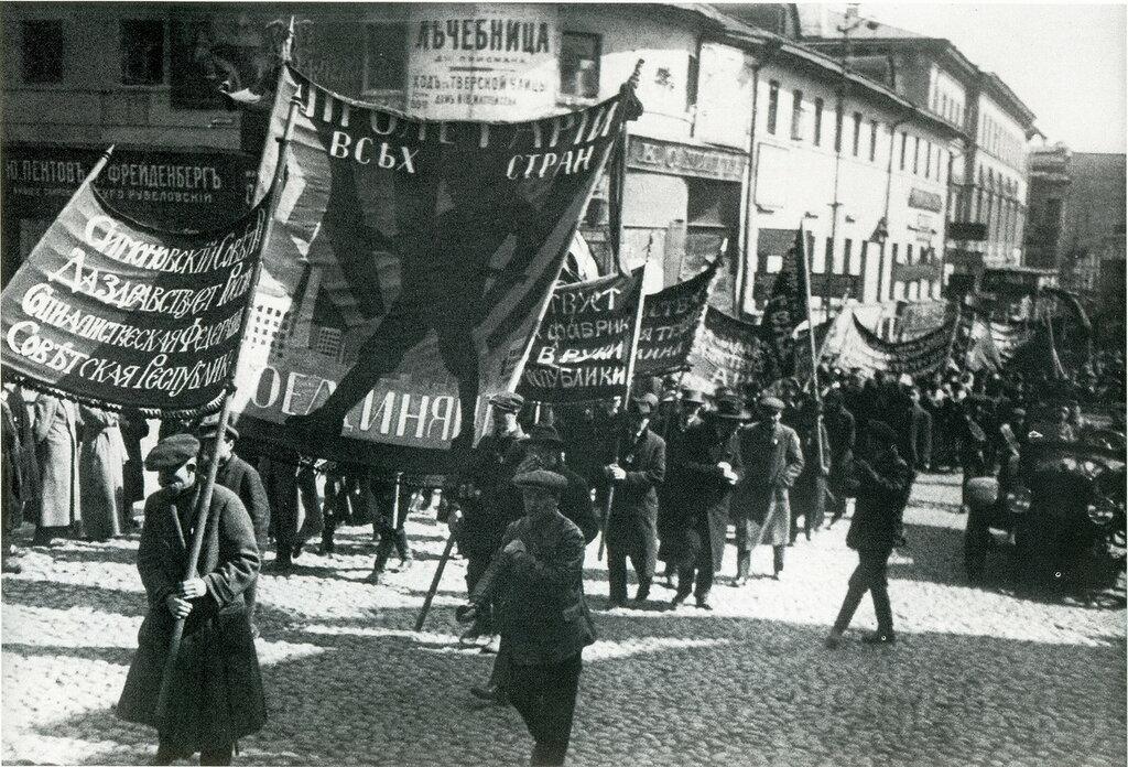 26459 Тверская улица. Угол Камергерского переулка. Демонстрация 1 мая 1918 года..jpg