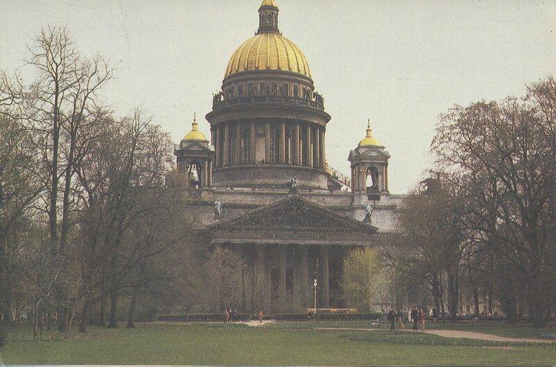 Ленинград. Исаакиевский собор.