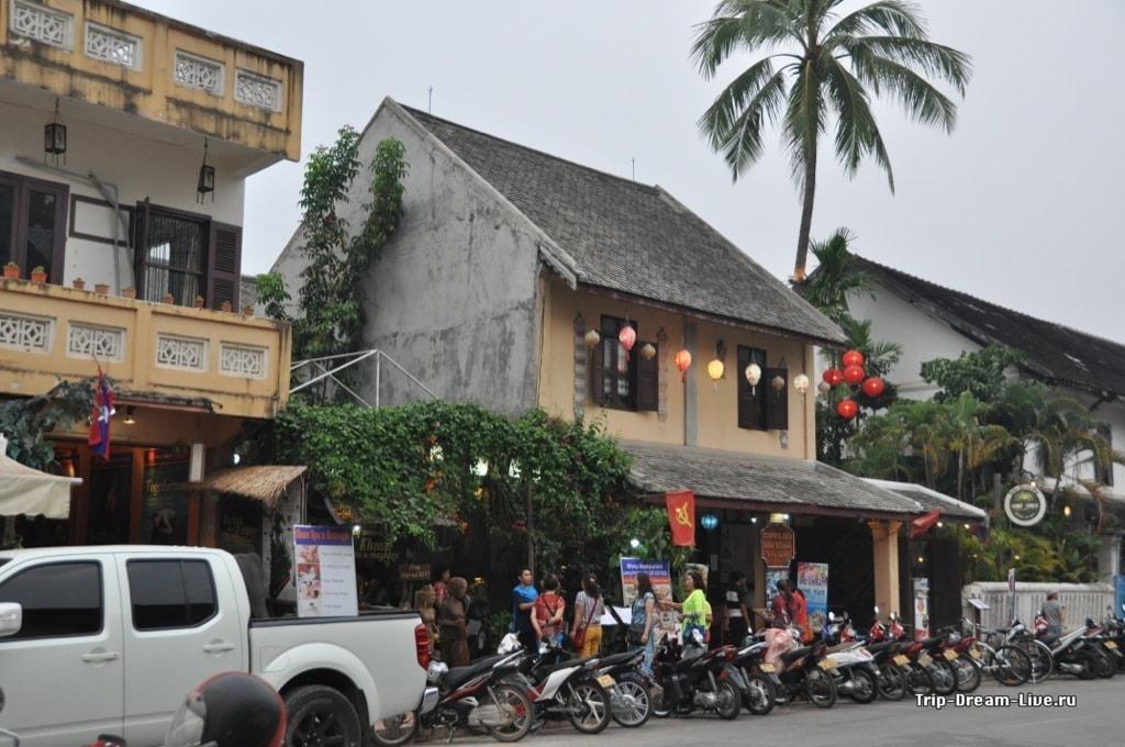 Луапрабанг в центре