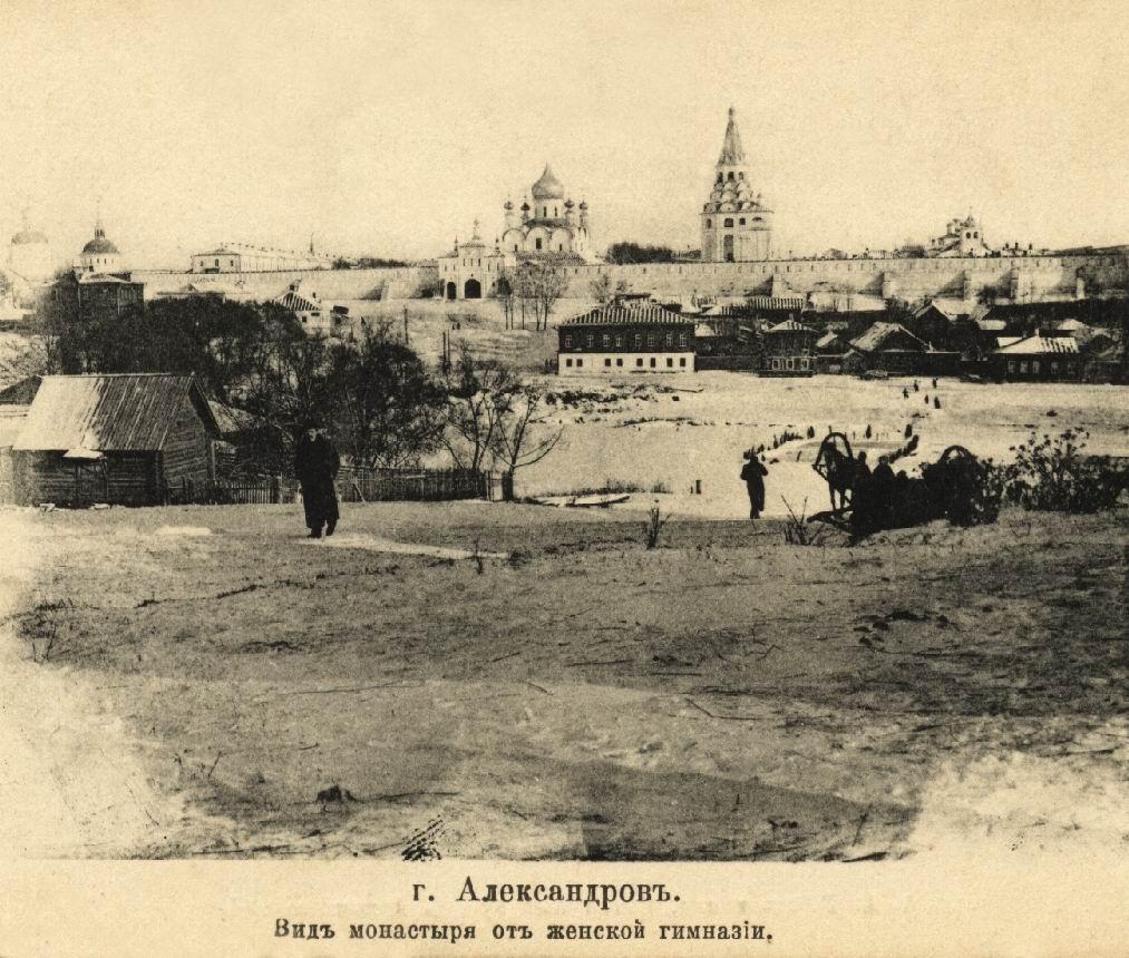 Вид монастыря от женской гимназии