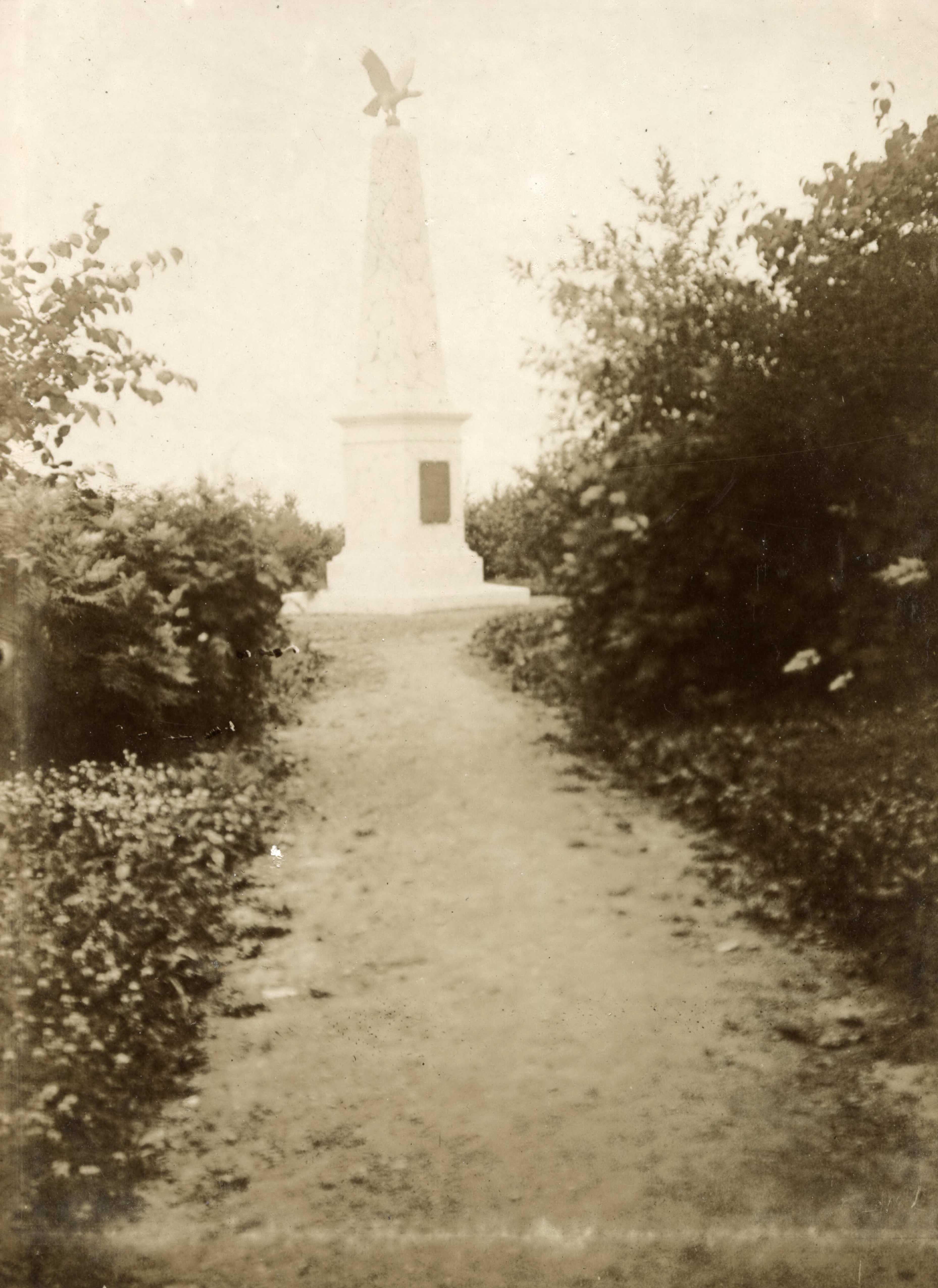 39. Хабаровск