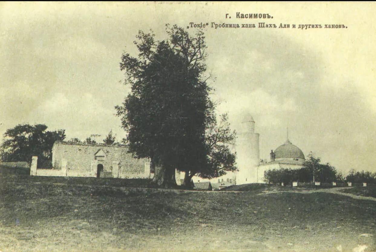 Текие Афган-Мухаммед султана и других ханов