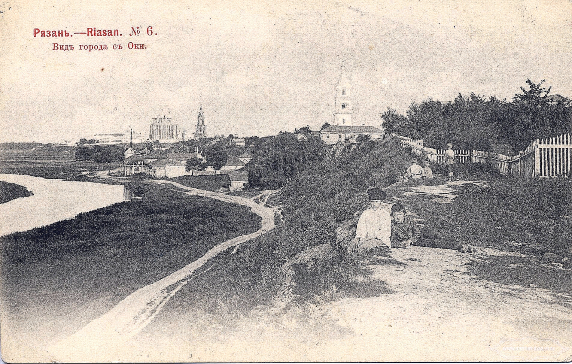 Вид города с Оки