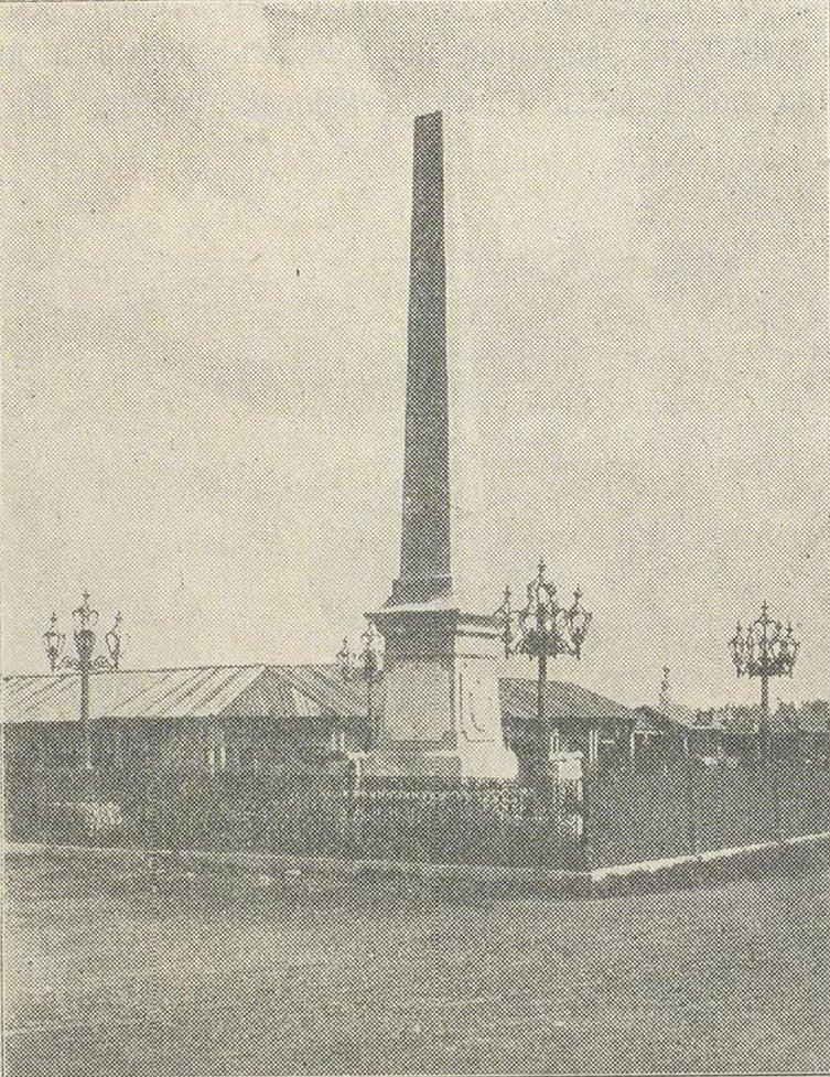 Памятник «Благодарные потомкам - храбрым предкам»