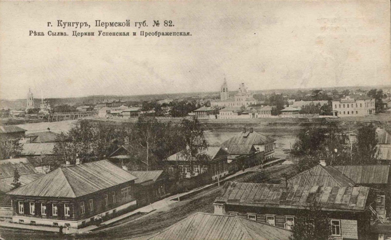 Река Сылва. Церкви Успенская и Преображенская