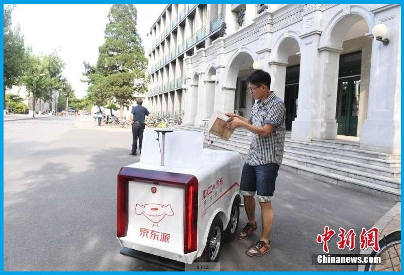 Машина без водителя в действии, Китай