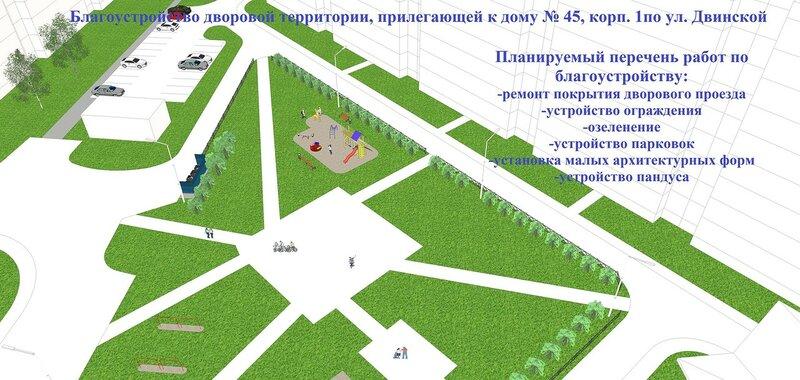 VA3gna2SG48.jpg