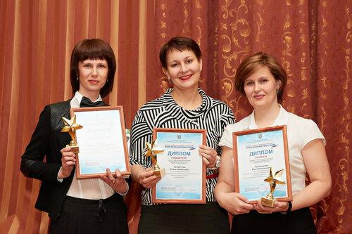 Городской конкурс «Лучший учитель иностранного языка». Тольятти, 2017