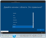 Windows 10 Pro x64 rs2 Lite 1703 (15063.250) for SSD xalex