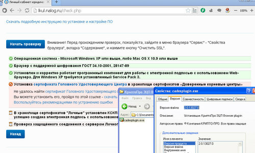 https://img-fotki.yandex.ru/get/226827/17100819.e/0_b7965_851b90e7_L.jpg
