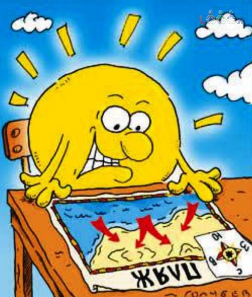 Открытки. 3 мая День Солнца! Солнце собирается на пляж!