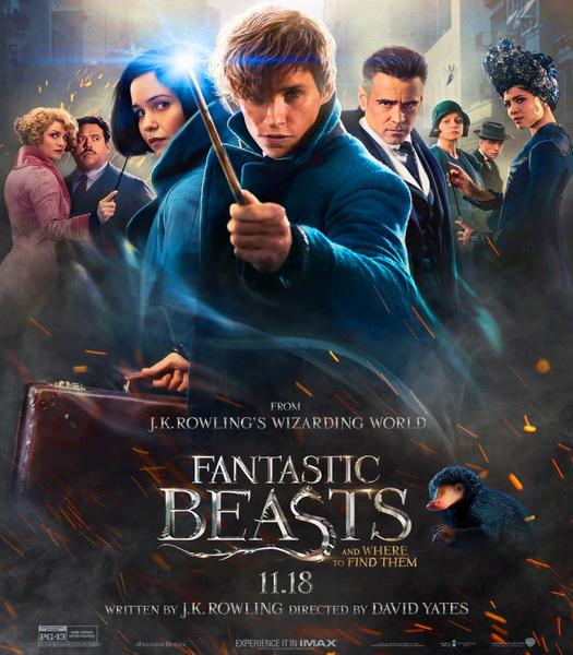 Фантастические твари и где они обитают / Fantastic Beasts and Where to Find Them (2016/HDTV/HDTVRip)