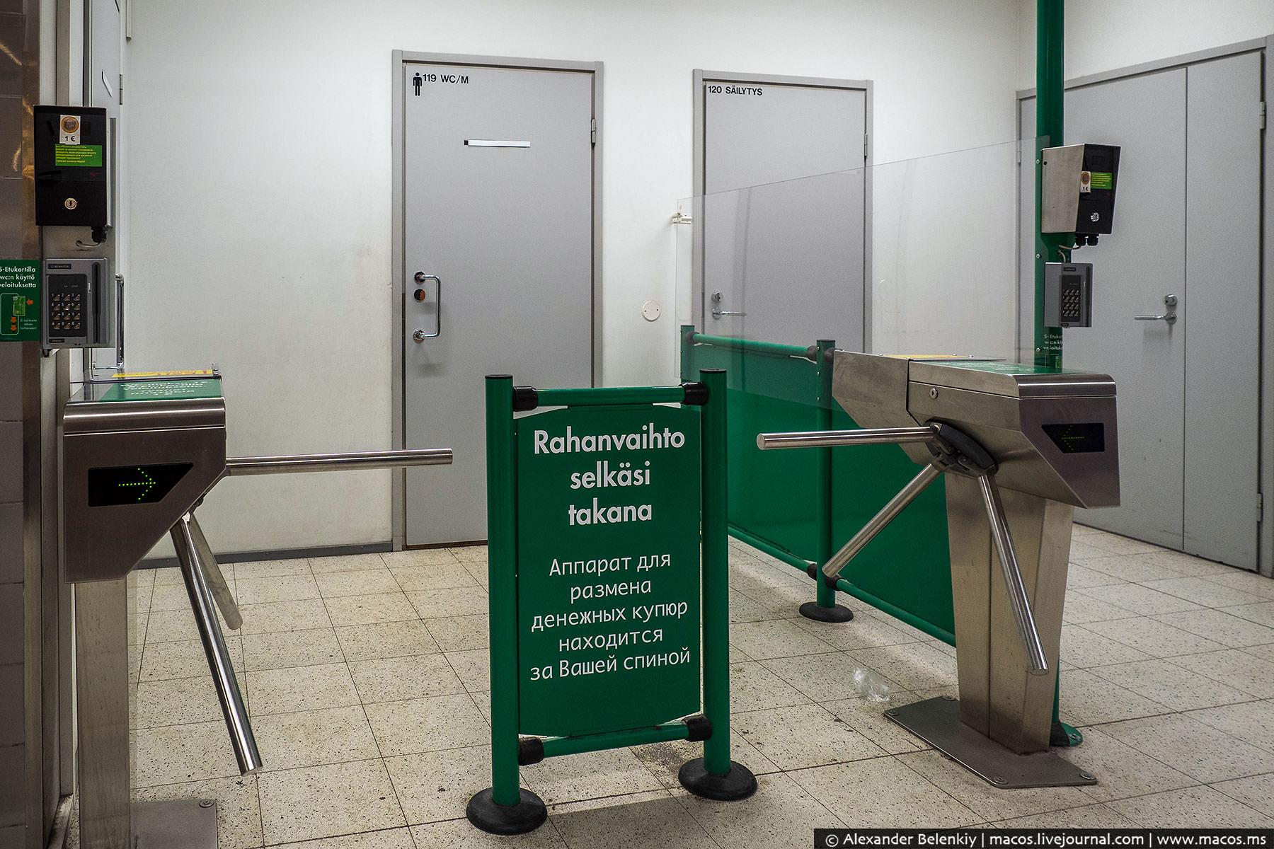 Туалеты платные. Неудивительно: при таком потоке людей их нужно убирать куда чаще.