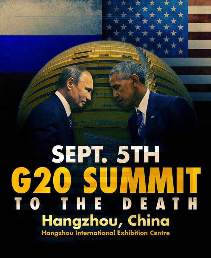 Афиша ночи боев на G20.