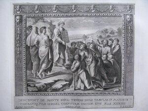 Моисей показывает скрижали народу (Исход, XXXII, 15-19)