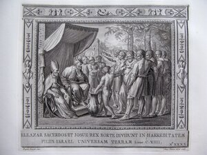 Разделение земли обетованной  (Книга Иисуса Навина, ХIV, 1-15)