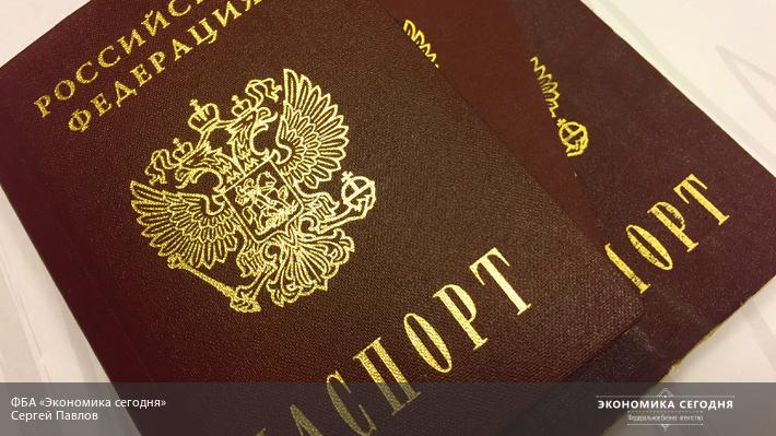 Украинцы поставили рекорд вполучении русских паспортов